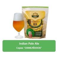 IPA (India Pale Ale, хмель COLUMBUS, CITRA) 2,1 кг